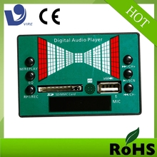 LT-03 PRO HOST NEW USB SD MP3 Recorder