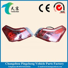 tail lamp or dvd can bus for citroen C4