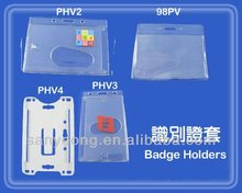 Hard Plastic ID Card Holder /Rigid Plastic Card holder / name badge