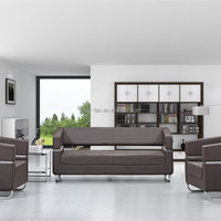 Modern Brown Leather Office Sofa Set