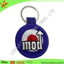 Novelty personalized cotton embroidery keychain/keyring