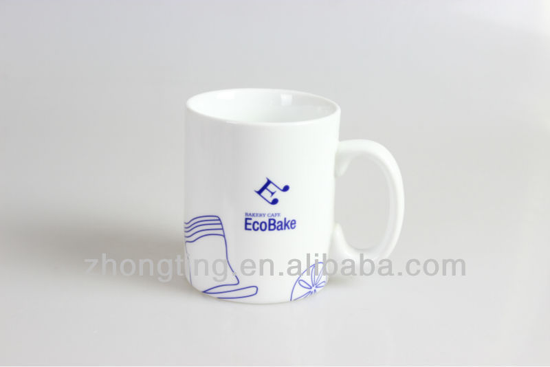 Heated Travel Mug Blue White Porcelain Porcelain and Ceramic Ceramic Board 450ml 15oz CE Certificate of Conformity Template C-17