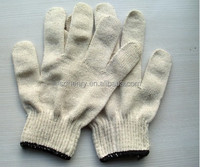 cheap white cotton gloves