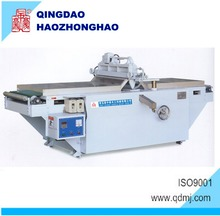 Woodworking curtain coating machine