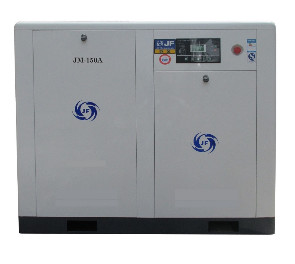 JM-150Screw Air Compressor 110KW 10Bar