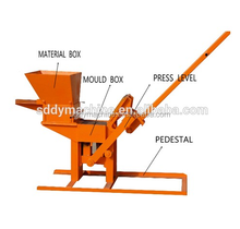 Donyue manual interlocking clay brick making machine QTS1-40 for sale 2017