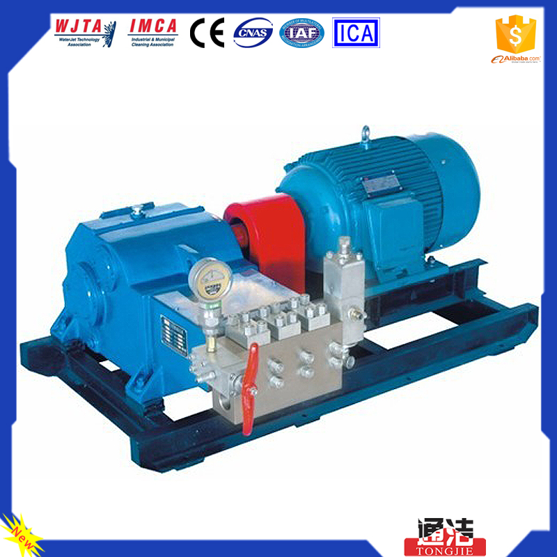 New Industrial Cleaning & Dredge Pipeline Portable Clean Water Pump Qb 60 1/2 Hp 0.37Kw