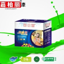 Caboli fire rated and antibacterial paint for wood with high quality