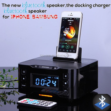 2016 NFC Bluetooth Speaker charging Docking Station for iPhone and Android With FM Radio Alarm Clock
