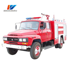 Brand new mini fire fighting truck with Water and Foam Tank