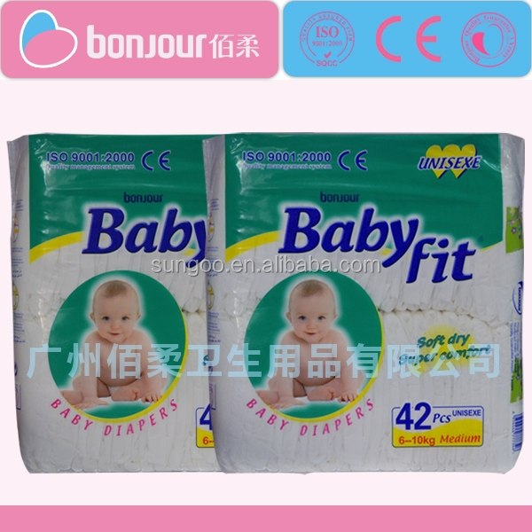 Good qualtiy competitive price baby fit adult baby diaper stories