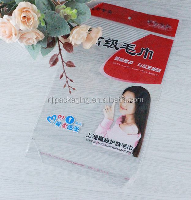 printed self seal cellophane bag wholesale