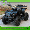 800W Electric ATV Chain Drive 2015 New Design/SQ- ATV-7E