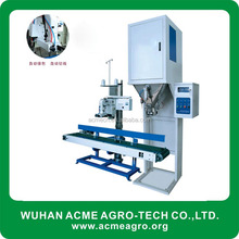 High Quality Full Automatic Grain Rice Packing Machine