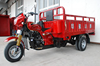 china supplier chopper fuel tank 250cc trike cargo tricycle 250cc chopper motorcycle tricycle