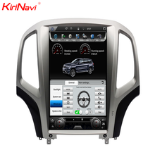 "KiriNavi Vertical Screen Tesla Style android 6.0 14.1"" car audio system for opel Astra J 4G radio gps"
