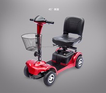 2017 lithium battery Light weight 4 Wheel Mobility Electric Scooters for handicap elderly
