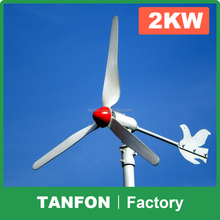2KW 3KW 5KW Wind Turbines Price for Home / High Power 1KW Wind Power Generator