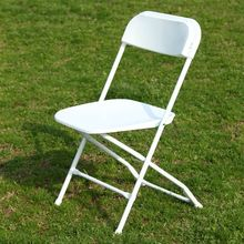 Event & Party Supplies folding white plastic chair