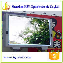 fixed installation P10 advertising led digital led display