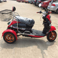Newest 3 wheel adult electric motorcycle