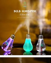 Bulb humidifier ultrasonic humidifier piezoelectric transducer cool mist ultrasonic humidifier