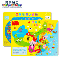 Wood puzzle world map puzzle for kids china supplier wholesale