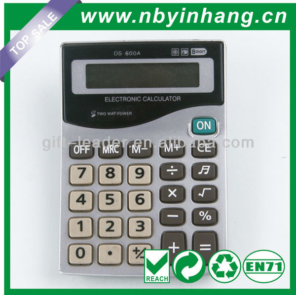 Check correct function calculator XSDC0126