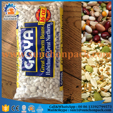 Automatic Snack Food Packing Machine For Nuts/Peanuts/Beans
