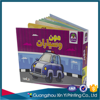 Special design children hardcover book with pop-ups