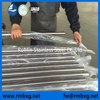 High quality AISI 410 20mm Stainless Steel Solid Round Bar, polished, from manufacturer