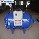 automatic pressure shoe vulcanizing machine