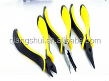 Cutter/Long Nose/Ball Link Pliers Set RC Tools for RC Hobby (3PCS)