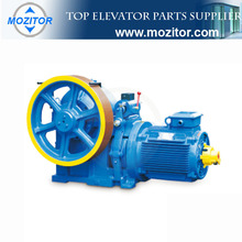 Elevator motor machine| best price elvator lift system parts| home lift traction machine
