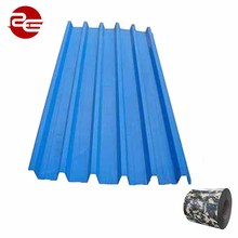 150W large corrugated plastic roofing sheets OEM