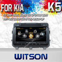 WITSON AUTO RADIO CAR DVD GPS FOR KIA FORTE 2010 WITH 1.6GHZ FREQUENCY DVR SUPPORT WIFI APE MUSIC RAM 8GB FLASH