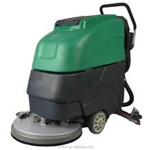 China top brand concrete automatic floor cleaning machine
