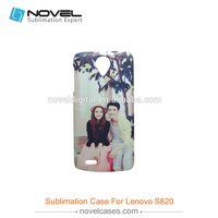 Factory Made 3D Sublimation Phone Case For Lenovo S820