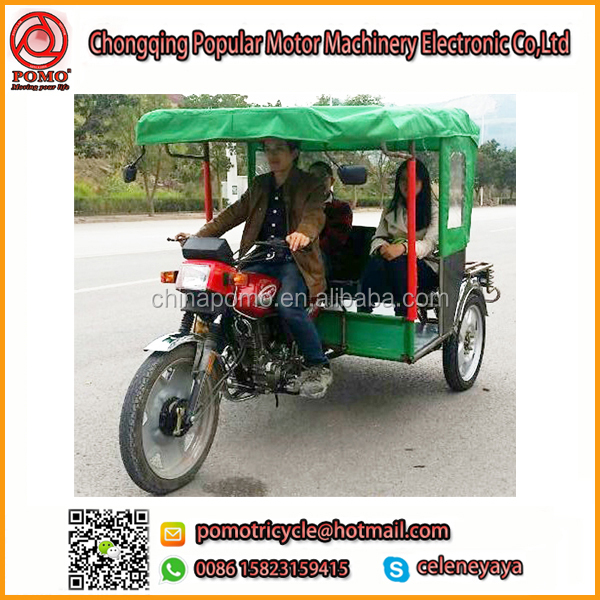 Popular Passenger The Disabled Three Wheel Motorcycle,3 Wheel Reverse Trike,Bajaj Auto Rickshaw