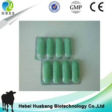 HBXS factory GMPCheap Disocunt making Albendazole pills,tablets,capsules factory free sample