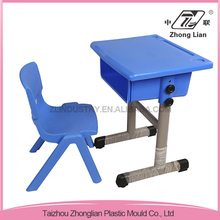 Adjustable plastic children school single size kids desk and chair