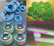 Engineering Plastics Large tooth gears for glass fabrication Pinion