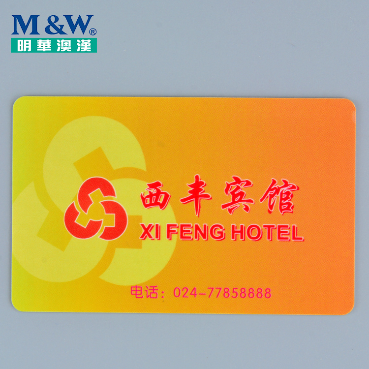 Signature Stripe and Barcode Plastic Hotel Key Card
