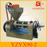 hot pressed plant edible oil extraction machine Guangxin China
