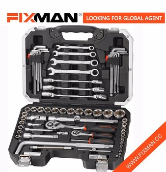 Professional 70pcs Set Tools Drive Socket Set 1/2 and 1/4