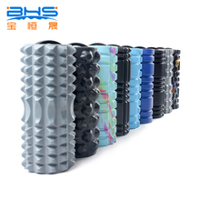 New fashion logo printing electric foam roller for muscle massage