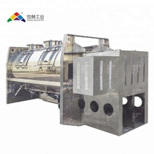 Dry Powder Mixer Blending Machine