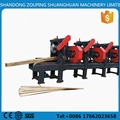 Horizontal wood logs band saw mill machine with low price