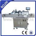 BJ-210 Automatic Labeling Machine