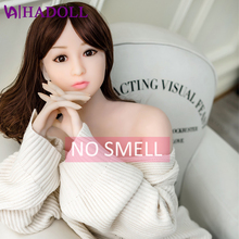 Pussy Toys Tube Plush Little Sexy Flat Chest Real Anime Mini Silicone Small Japanese Mini Love Doll